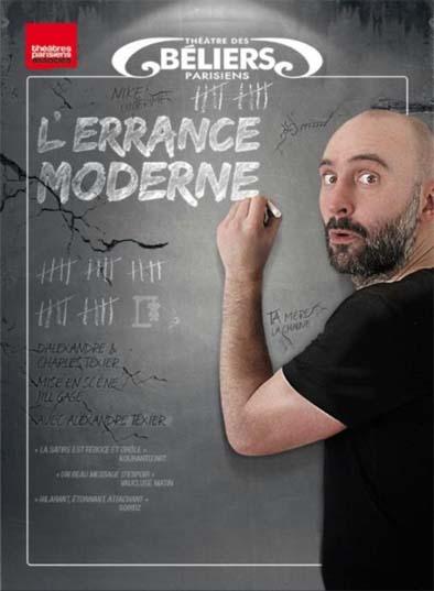 Lerrance moderne2